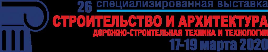 лого СиА 2020.png